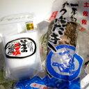 【送料無料】【高知県黒潮町・土佐佐賀】藁焼き鰹(かつお)のたたきセット(大) ギフトに