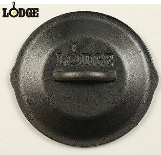 LODGE(简易旅店)6.1/2英寸(6.5英寸)喜欢让覆盖物(逻辑)