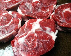 【コロナ対策のため、当面冷凍発送といたします。】【9,720円(税込)以上で送料無料】甲州ワインビーフ煮込み用カットすね肉【500g】