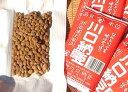 【川口納豆】国産大豆・三折り納豆 90g×5パック
