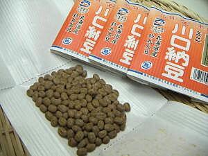 【川口納豆】北海道産鈴丸大豆 三折り納豆50g×4パック