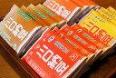 川口納豆 50gタイプ 4種16パック詰合せ