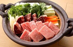 【お届けには1週間ほどお時間をいただきます。】三崎マグロ鍋詰め合わせ【2〜3人前】(1013)