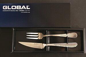 GLOBALステーキナイフ&フォークセット