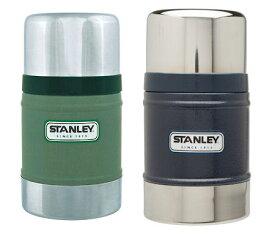 STANLEY(スタンレー)クラシックフードジャー(スープジャー)0.5L【スタンレー魔法瓶】【スタンレー水筒】