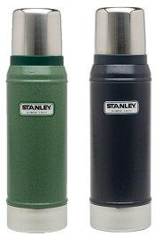 STANLEY(スタンレー)クラシックボトル0.75L【スタンレー魔法瓶】【スタンレー水筒】