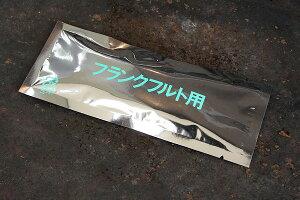フランクフルトソーセージ用・天然豚腸ケーシング(2m・太め)【20個まで・メール便可】