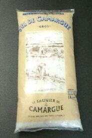 カマルググロセル(1kg)