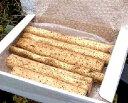 【お届けに3〜4日、お時間をいただいております。】吉川町産・徳用自然薯(1kg)