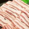北海道生产hoei猪(乳清猪)瓦拉斯米饭1kg
