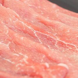 北海道産ホエイ豚(ホエー豚)モモスライス1kg