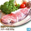 特上国産牛サーロインステーキカット200gお好みの焼き具合でどうぞ!【4129】【訳あり】【業務用】【焼肉セット】【あ…