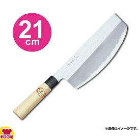 青木刃物製作所 堺孝行 霞研 寿司切 21cm 06081(名入れ無料)(送料無料、代引OK)