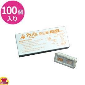 朝日産業 ムシポン 捕虫紙 AS-6(100個入) ムシポリス・クロコップ用(送料無料、代引不可)