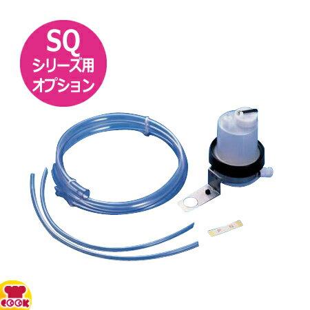 朝日産業 SQ ドレン SQ-01M(全機種対応・水もの専用オプション)(送料無料、代引不可)