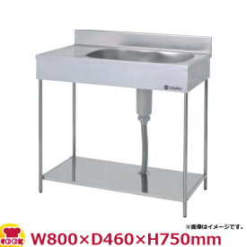 東製作所 一槽水切シンク ポータブルシリーズ 組立式 EKPM1-800R 800×460×750(送料無料 代引不可)