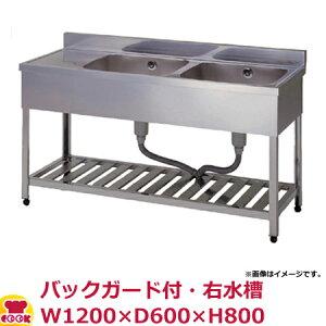 東製作所 二槽水切シンク HPM2-1200R BG付 右水槽 W1200×D600×H800(送料無料、代引不可)