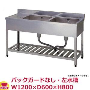 東製作所 二槽水切シンク HPMC2-1200L BG無 左水槽 W1200×D600×H800(送料無料、代引不可)