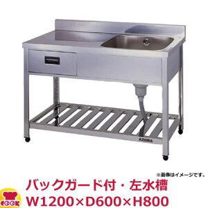 東 引出付一槽水切シンク HPOM1-1200L BG付 左水槽 W1200 D600 H800(送料無料、代引不可)
