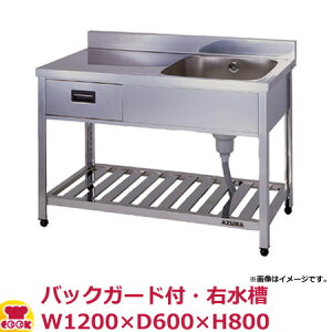 東 引出付一槽水切シンク HPOM1-1200R BG付 右水槽 W1200 D600 H800(送料無料、代引不可)