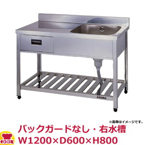 東 引出付一槽水切シンク HPOMC1-1200R BG無 右水槽 W1200 D600 H800(送料無料、代引不可)