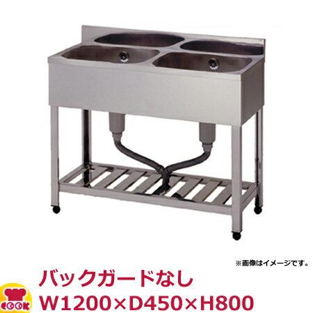 東製作所 二槽シンク KPC2-1200 バックガードなし W1200×D450×H800(送料無料、代引不可)