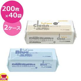 大富士製紙 フジエコクリーン (200枚入×40袋)×2ケース(送料無料 代引不可)