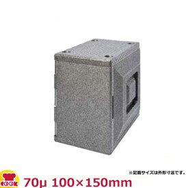 ダイキュウ ホテルパン専用コンテナー フロントタイプ RH-1000G型(1/1)グレー(送料無料、代引不可)