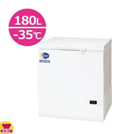 ダイレイ スーパーフリーザー D-201D(-35℃) 180L(送料無料 代引不可)
