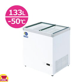 ダイレイ 超低温冷凍ショーケース HFG-140e(-50℃) 133L(送料無料 代引不可)