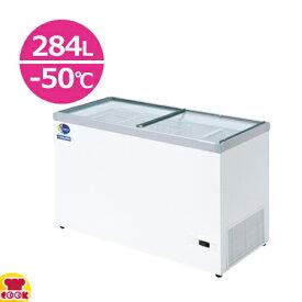 ダイレイ 超低温冷凍ショーケース HFG-300e(-50℃) 284L(送料無料 代引不可)