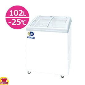 ダイレイ 冷凍ショーケース RIO-68e(-25℃) 102L(送料無料 代引不可)