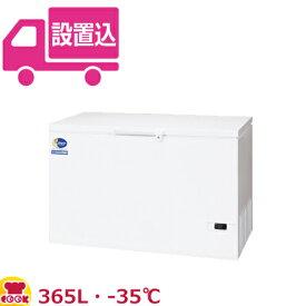 ダイレイ スーパーフリーザー D-396D(-35℃) 365L(送料無料 代引不可)