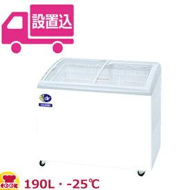 ダイレイ 冷凍ショーケース RIO-100e(-25℃) 190L(送料無料 代引不可)