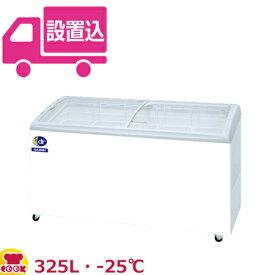 ダイレイ 冷凍ショーケース RIO-150e(-25℃) 325L(送料無料 代引不可)