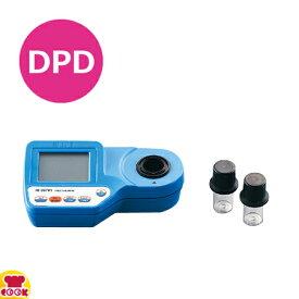 ハンナ ポータブル デジタル残留塩素計(遊離塩素用) HI96701B 本体のみ(送料無料、代引OK)