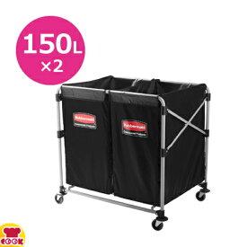 ラバーメイド Xカート ダブルタイプ RM1881781BK 150L×2(送料無料 代引不可)