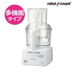 ロボクープ マジミックス RM-3200FA 多機能 2.6L(送料無料 代引不可)