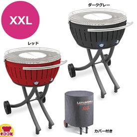 ロータスグリル XXL (カバー付)(送料無料 代引不可)