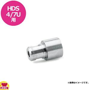 ケルヒャー 業務用温水高圧洗浄機HDS4/7U用 ノズルチップ 15度(パワーノズル)(代引不可)