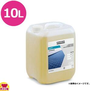 ケルヒャー カーペットクリーナー用 iCapsol クリーナー RM768 10L(送料無料 代引不可)