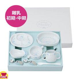 金正陶器 リボン デ アンジュ ベビー食器セット(送料無料、代引OK)