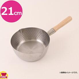 カンダ ものやさし 電磁打出雪平鍋 21cm 2L(送料無料 代引不可)