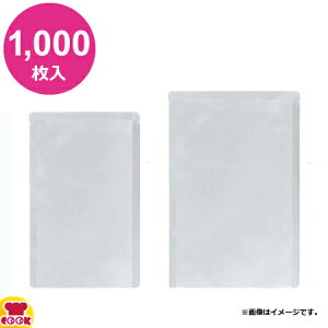 明和産商 B-2232 H 220×320 1000枚入 真空包装・セミレトルト用(110℃)三方袋(送料無料、代引不可)