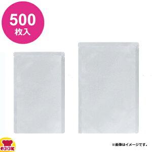 明和産商 B-4050 H 400×500 500枚入 真空包装・セミレトルト用(110℃)三方袋(送料無料、代引不可)