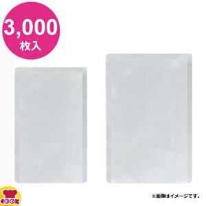 明和産商 R-1523 H 150×230 3000枚入 真空包装・レトルト用(120℃)三方袋(送料無料、代引不可)
