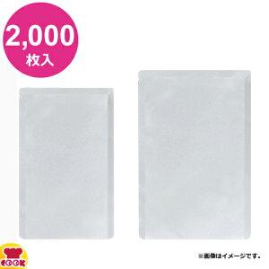 明和産商 R-1528 H 150×280 2000枚入 真空包装・レトルト用(120℃)三方袋(送料無料、代引不可)