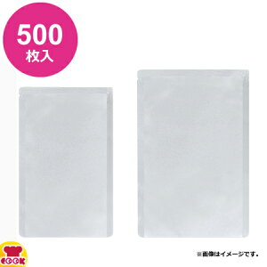 明和産商 R-3650 H 360×500 500枚入 真空包装・レトルト用(120℃)三方袋(送料無料、代引不可)