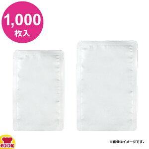 明和産商 HA-2030 H 200×300 1000枚入 真空包装・アルミレトルト用三方袋(送料無料、代引不可)