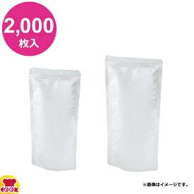 明和産商 HAS-1320 S 130×200+38 2000枚入 アルミレトルト用スタンド袋(送料無料、代引不可)